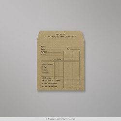 108x102 mm Manilla Envelope, Manilla, Self Seal